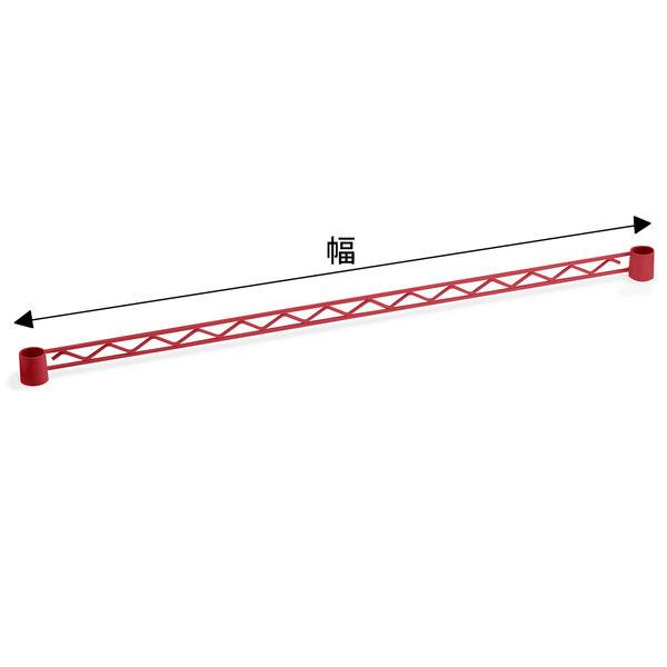 【サイズ&カラー・オーダーシステム】ホームエレクター オーダーハンガーレール ダークレッド 幅375mm 1本 (直送品)