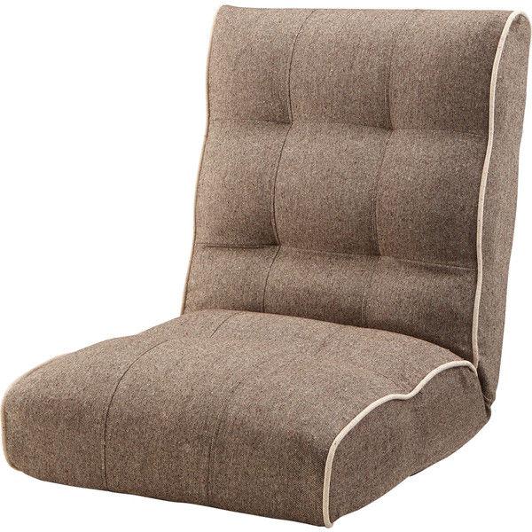 東谷 座椅子 シュシュ RKC-932BR ブラウン 1台 (直送品)