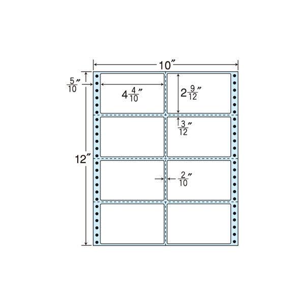 タックフォームラベル(剥離紙ブルー) NX10PB 1箱(500折) 東洋印刷 (直送品)