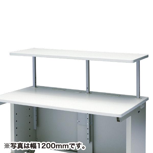 eデスク用オプション サブテーブル