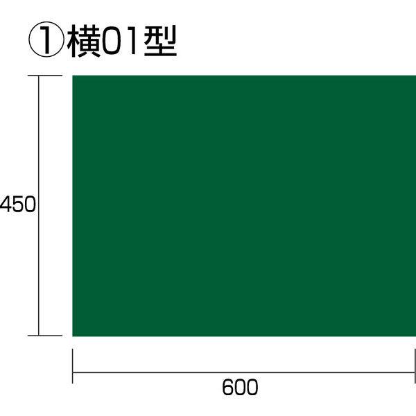 工事黒板 横01型 KB6-Y01 1セット(5枚) TJMデザイン (直送品)
