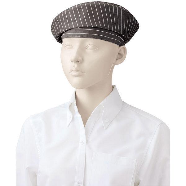 KAZEN(カゼン) ベレー帽 ブラウンストライプ F APK483-S33 1個 (直送品)
