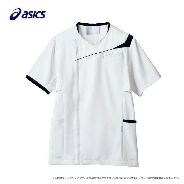 住商モンブラン メンズジャケット 医療白衣 半袖 ホワイト×ネイビー LL CHM854-0109 (直送品)