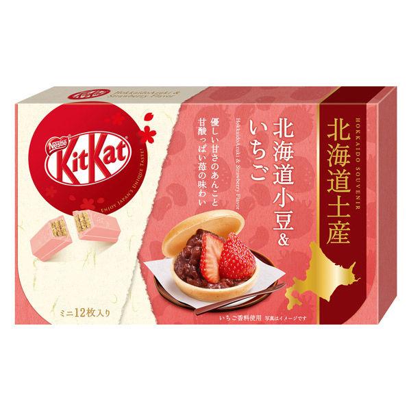 キットカットミニ北海道小豆&いちご 1箱