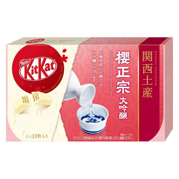 キットカットミニ 日本酒 櫻正宗 1箱
