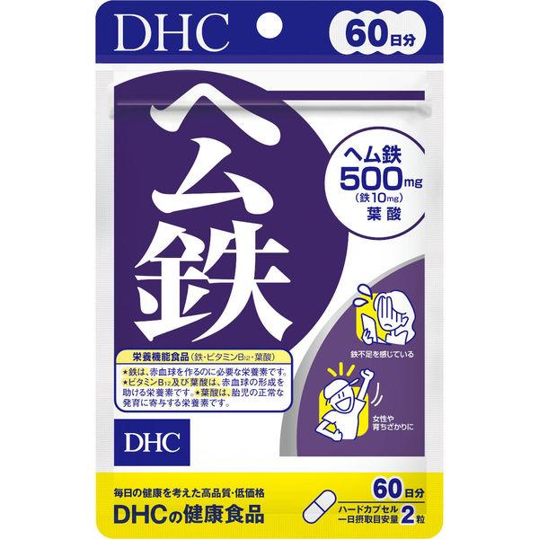DHC ヘム鉄 60日分 120粒 1袋