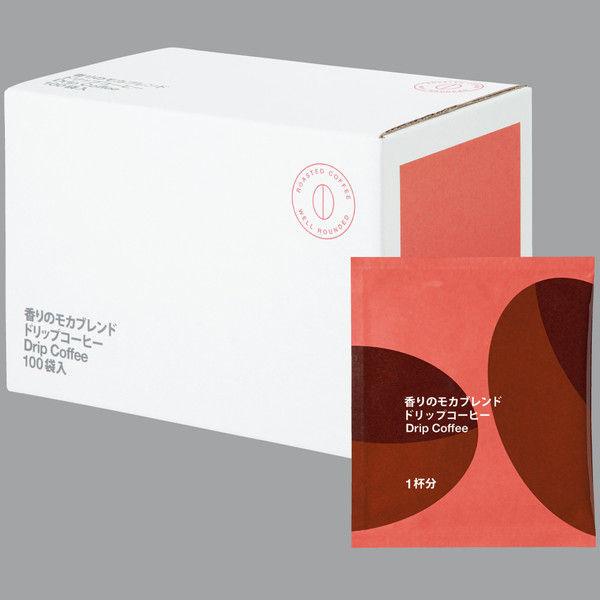 香りのモカブレンド ドリップ 100袋