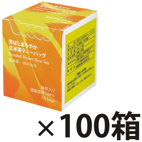 玄米茶ティーバッグ 1000バッグ