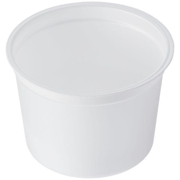中央化学 CFカップ 本体 1袋50枚入