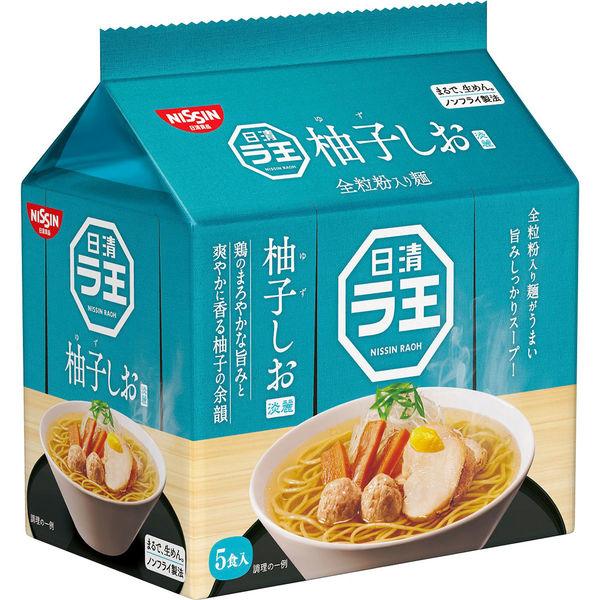 若者の「袋麺離れ」がヤバイ なんでお前ら袋麺食わなくなったんだ  [609935936]YouTube動画>1本 ->画像>89枚