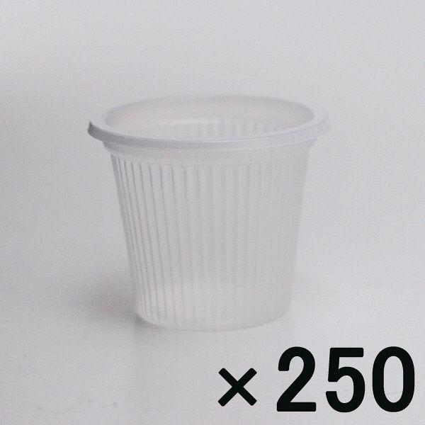 3/4カップナチュラル 250個