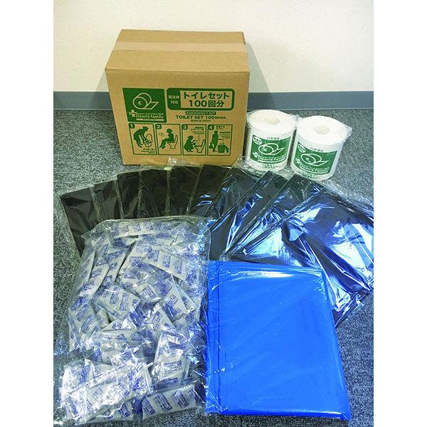 丸英製紙 クリーンズファミリートイレセット100 CFS-200 1ケース(100回分)(直送品)