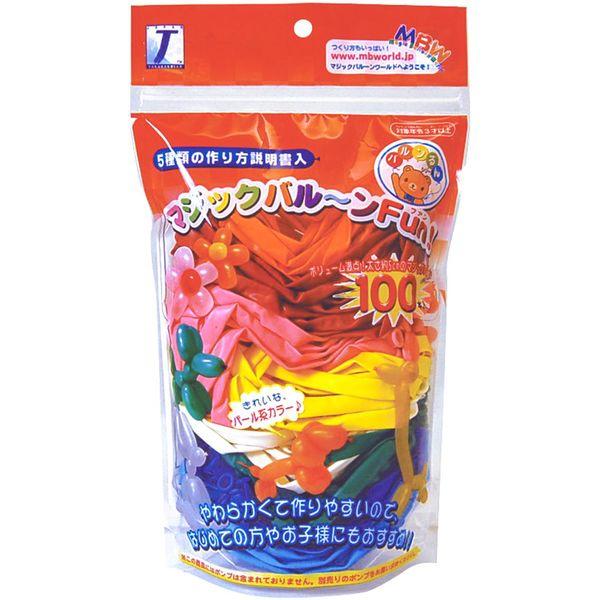 マジックバルーンFUN!風船100入 0711010052 宝興産 (直送品)