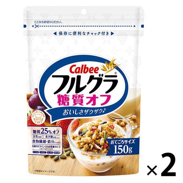 フルグラ糖質オフ 150g 2袋