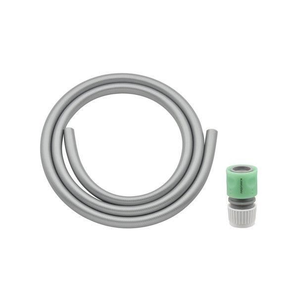カクダイ ホーセンド付き散水ホース8m(シルバー) GA-QD018 (直送品)