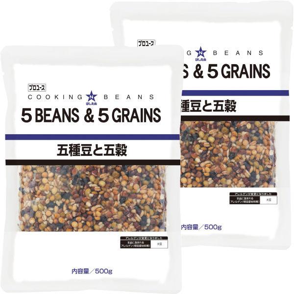 キユーピー ほしえぬ 五種豆と五穀 2個