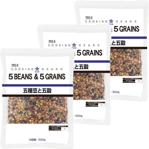 キユーピー ほしえぬ 五種豆と五穀 3個