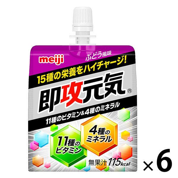 LOHACO - 即攻元気ゼリー 凝縮栄養 11種のビタミン&4種のミネラル ...