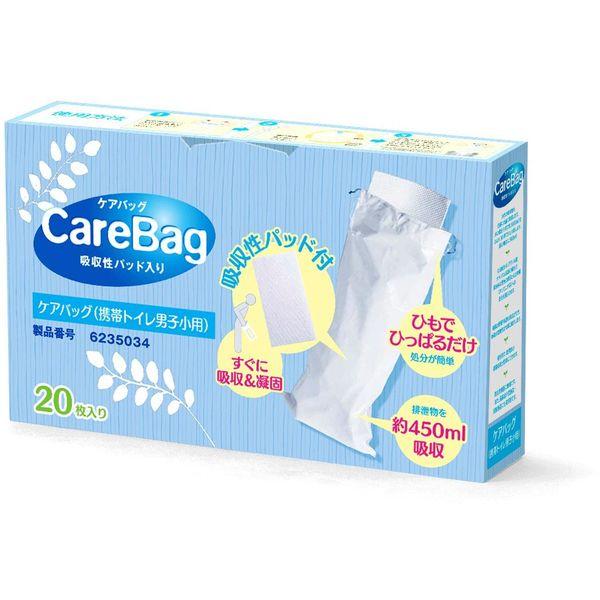 クリニス ケアバッグ携帯トイレ男子小用 T317 1セット(20枚入)(直送品)