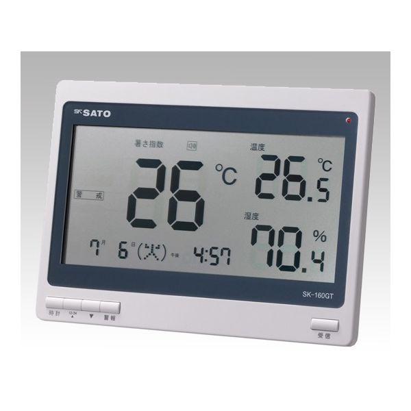 佐藤計量器製作所 熱中症暑さ指数計(屋内専用) SK-160GT 校正書類付 1式 62-0850-38(直送品)