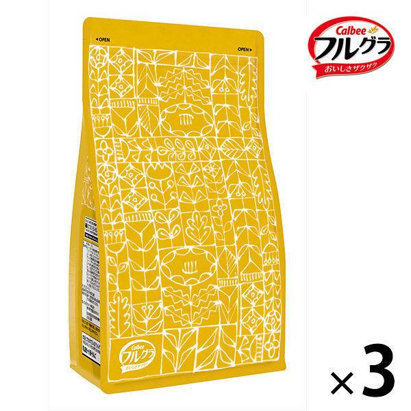 フルグラデザインBAG 900g  3袋