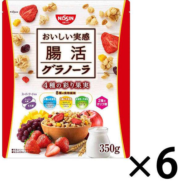 日清シスコ 腸活グラノーラ350g 6袋