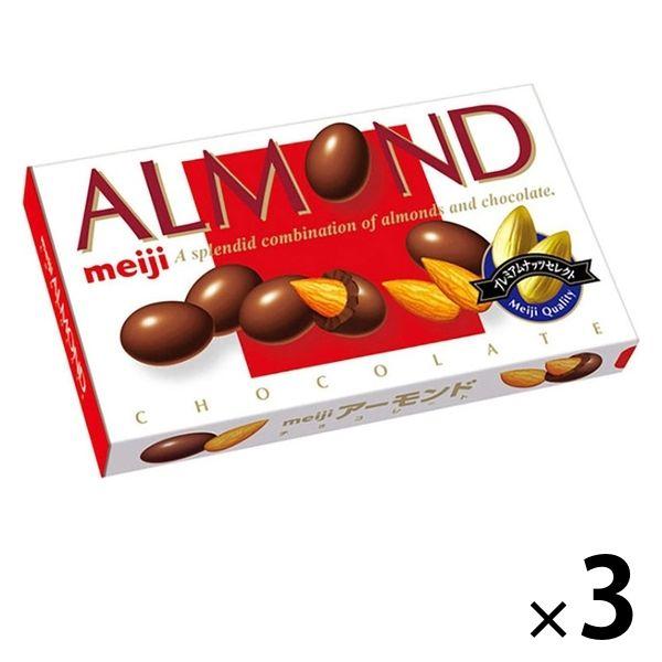 明治 アーモンドチョコレート 3箱