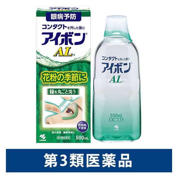 アスクル】アイボンAL 500ml 小林製薬【第3類医薬品】 通販 - ASKUL(公式)