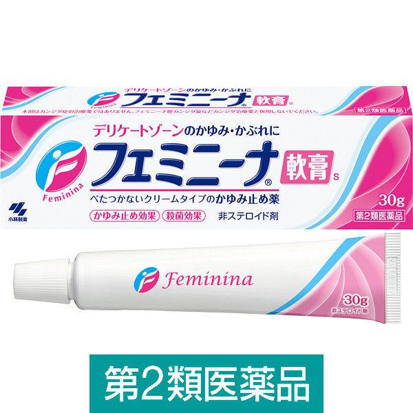 フェミニーナ軟膏 唇
