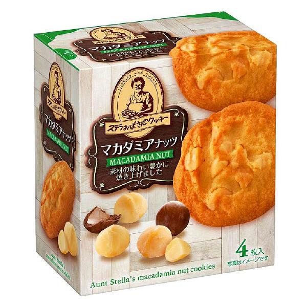 ステラおばさんマカダミアクッキー 2箱