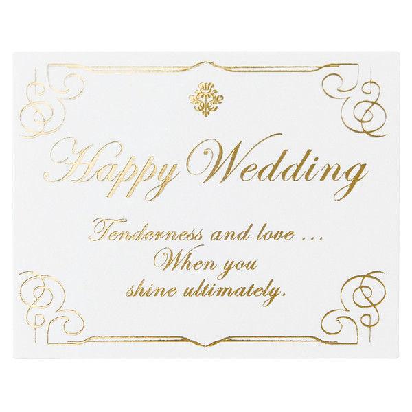 ウエディング ハッピー 結婚式ムービー|ハッピームービーズ