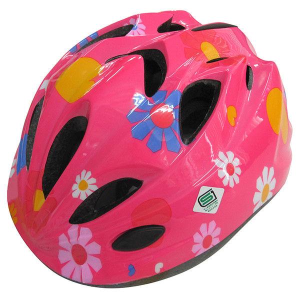 サギサカ キッズヘルメット ピンク 88731(直送品)