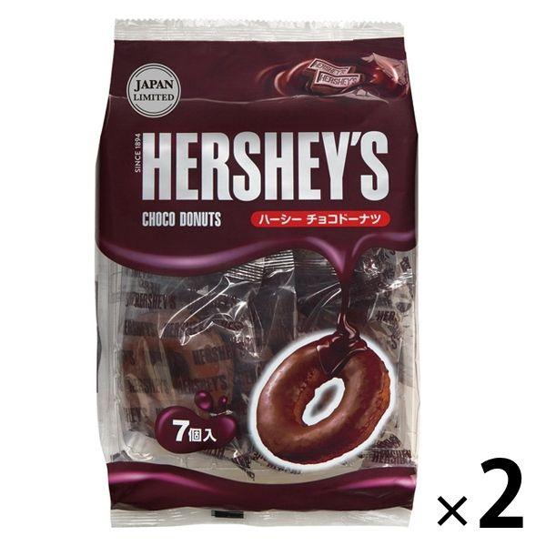 ハーシー チョコドーナツ 2袋