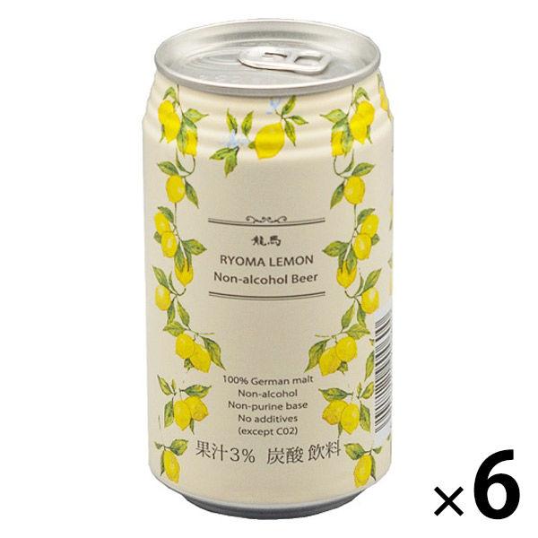 龍馬レモン 350ml ×6本