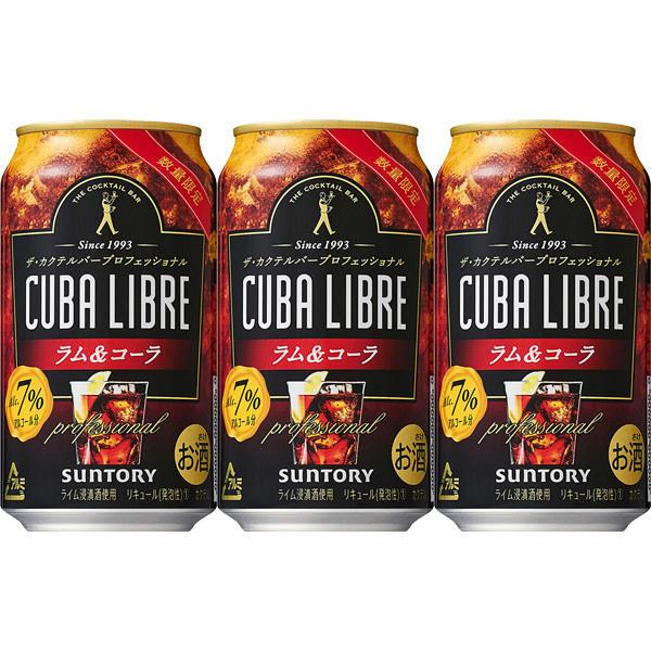 ラム&コーラ 350ml 3缶