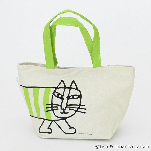 リサラーソンランチバッグ S グリーン