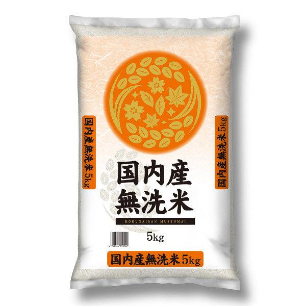 【無洗米】国産米 5kg 平成29年産