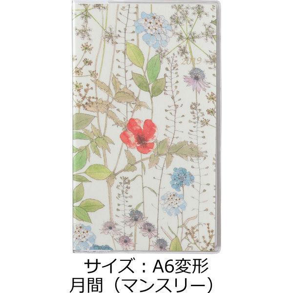 手帳(スリム) 12月始まり 月間 花柄