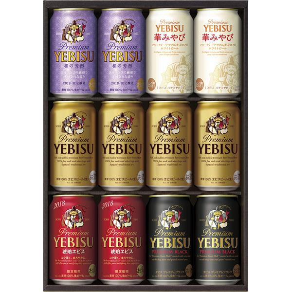 サッポロビール歳暮ギフトヱビス5種セット