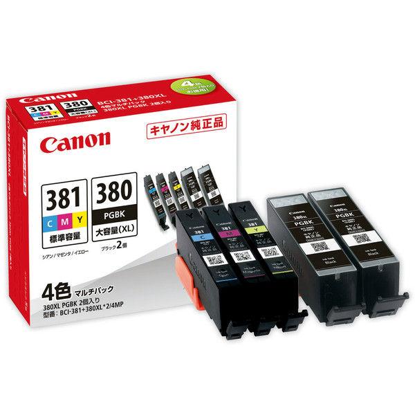 キヤノン 純正 インクタンク BCI-381+380XL*2/4MP 1パック(ブラック大容量2個+シアン、マゼンタ、イエロー各1個) BCI-380/381