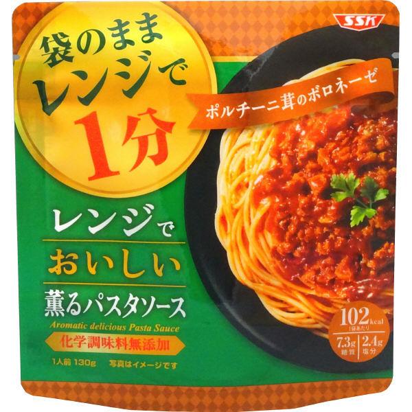 ポルチーニ茸のボロネーゼ 130g 1袋