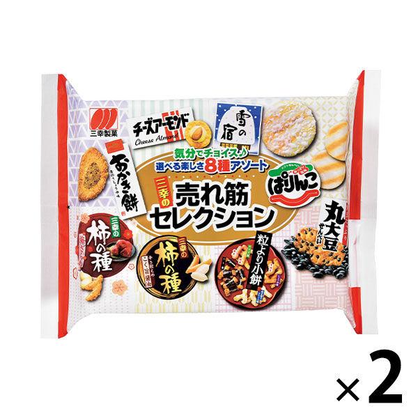 三幸製菓 三幸の売れ筋セレクション2袋
