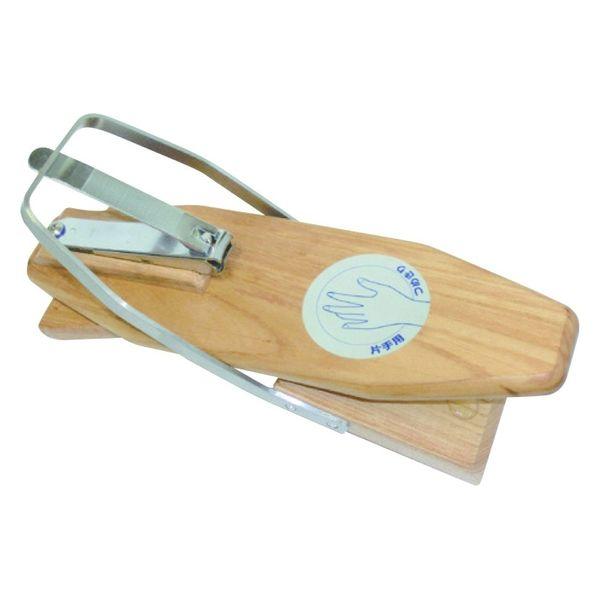 ウカイ利器 ワンハンド爪きり3 9×26×10cm UC-453 UC-453 ウェルファンカタログ ウェルファンコード:828008(直送品)