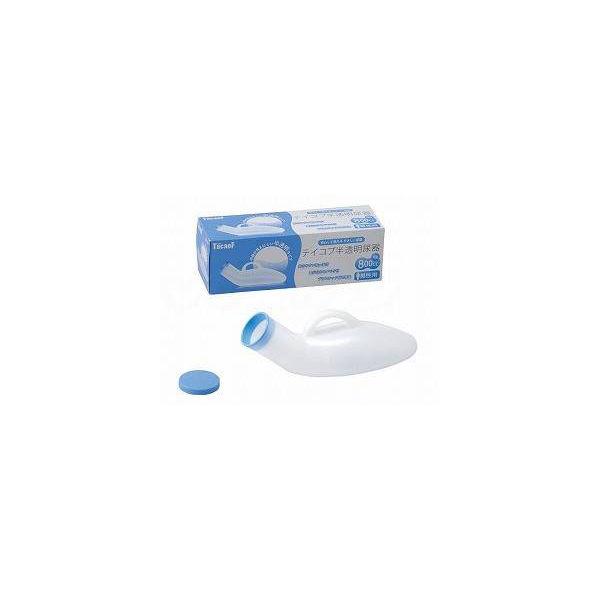 幸和製作所 テイコブ 半透明尿器(男性用) 男性用 UR01G(直送品)