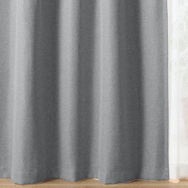 防炎・遮光性・形態安定カーテン 丈105