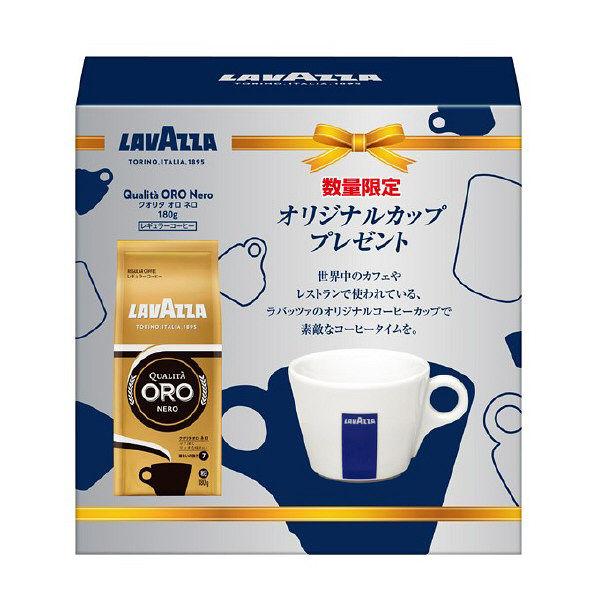 ラバッツア クオリタ オロ ネロ+カップ