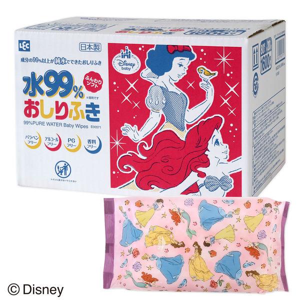 プリンセス おしりふき 80枚入×20個