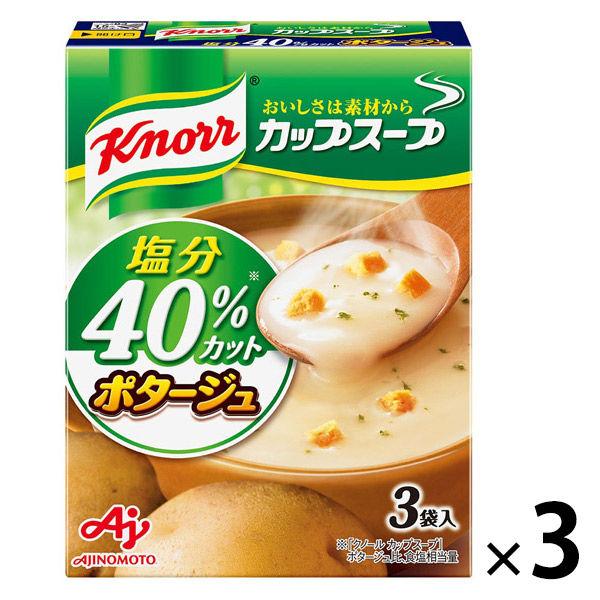 カップポタージュ 塩分40%カット 3箱