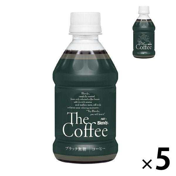 ザ・コーヒーB 280ml 5+1本