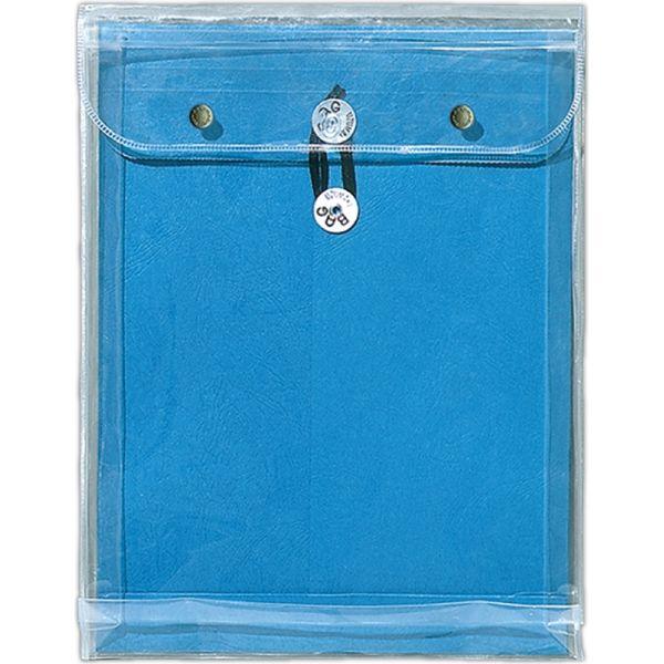 菅公工業 ビニールパッカー 角3 ブルー(B5サイズ) ニ311 1セット(3枚)(直送品)